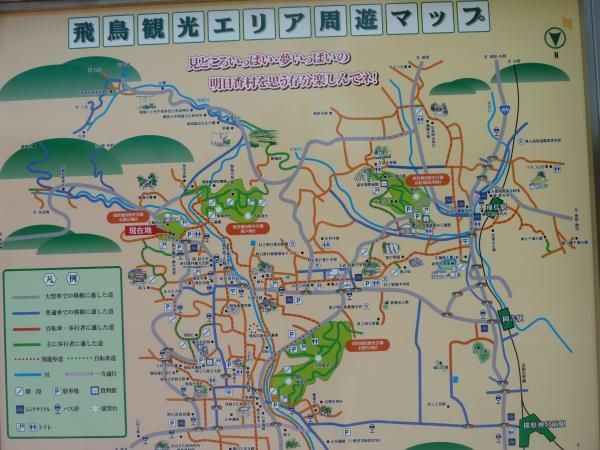 飛鳥観光マップ1