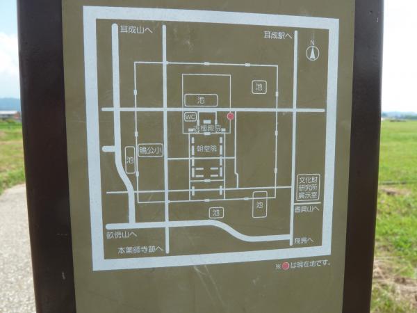 藤原京跡地図2