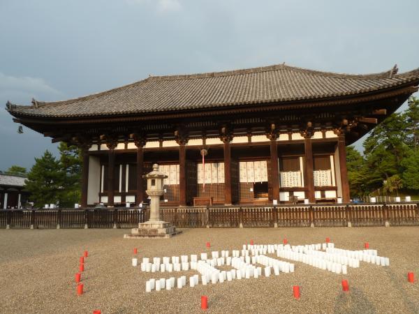 興福寺東金堂7