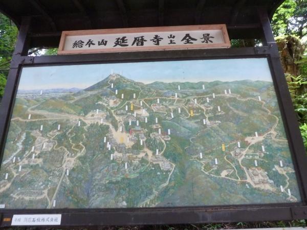 比叡山全景図2