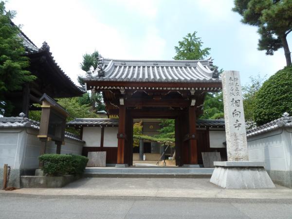 相向寺山門6