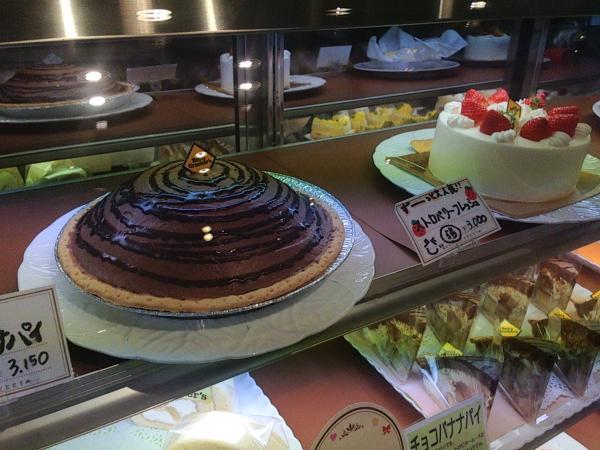 ケーキ10