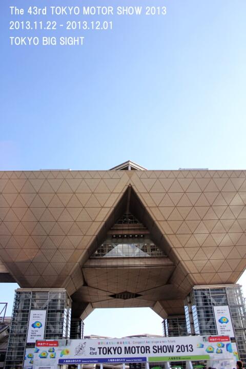 ☆第43回 東京モーターショー2013-INDEX☆