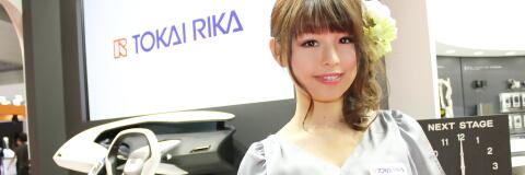 ☆第43回 東京モーターショー2013のコンパニオンさんモデルさんをまとめてうp パート4☆