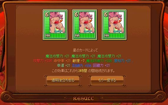 Baidu IME_2013-4-27_23-47-14