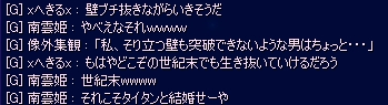 Baidu IME_2013-4-28_2-0-54