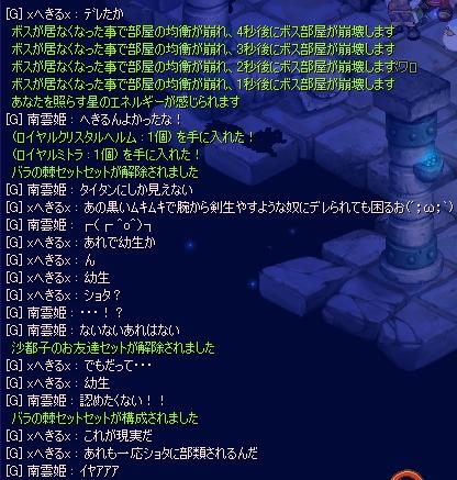 Baidu IME_2013-4-28_2-0-27