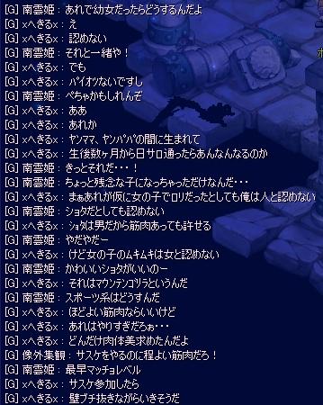 Baidu IME_2013-4-28_2-0-42