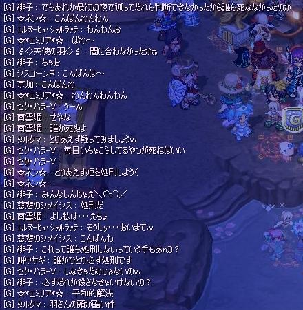 Baidu IME_2013-5-15_22-22-28