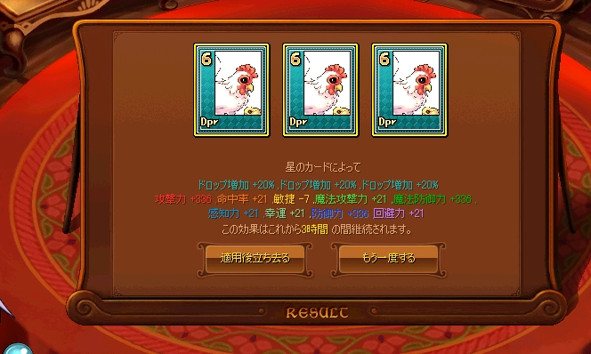 Baidu IME_2013-5-31_20-49-43