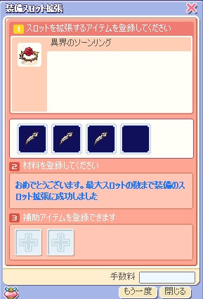 Baidu IME_2013-6-3_14-21-14