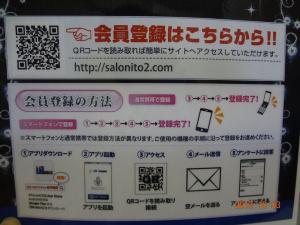 DSC00280_convert_20131003152654.jpg