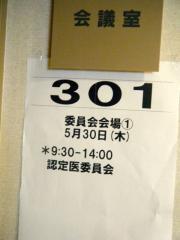 DSCF3876_20130530163545.jpg