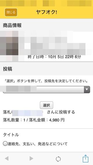 fc2blog_201310091642077fd.jpg
