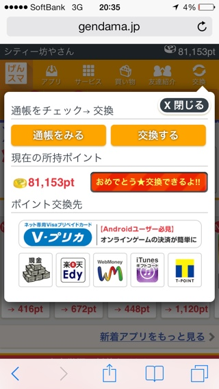 fc2blog_20131031204021a2c.jpg