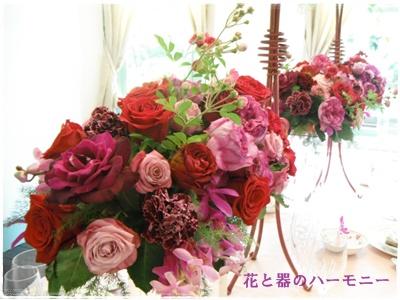 F20130608花と器のハーモニー01
