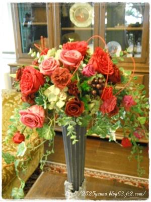 F20130608花と器のハーモニー02