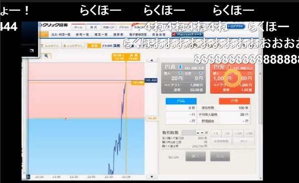 2013-12-11_23-2-24_No-00.jpg