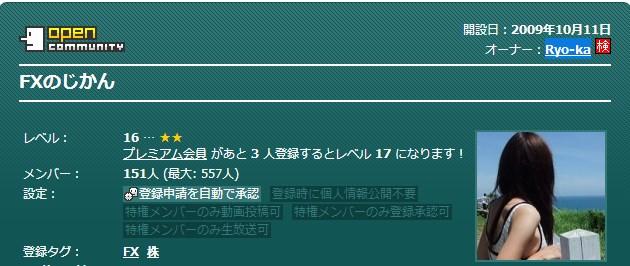 2013-12-13_9-34-8_No-00.jpg