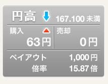 2013-12-16_17-10-1_No-00.jpg