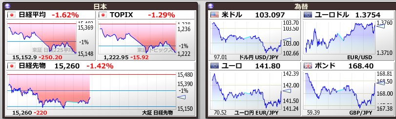 2013-12-16_17-48-56_No-00.jpg