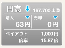 2013-12-16_17-9-36_No-00.jpg