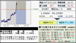 2013-12-16_18-21-7_No-00.jpg