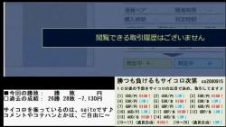 2013-12-16_18-8-42_No-00.jpg