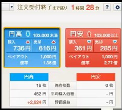 2013-12-16_23-29-14_No-00.jpg