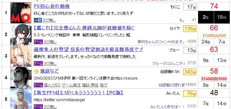 2013-12-17_10-18-5_No-00.jpg