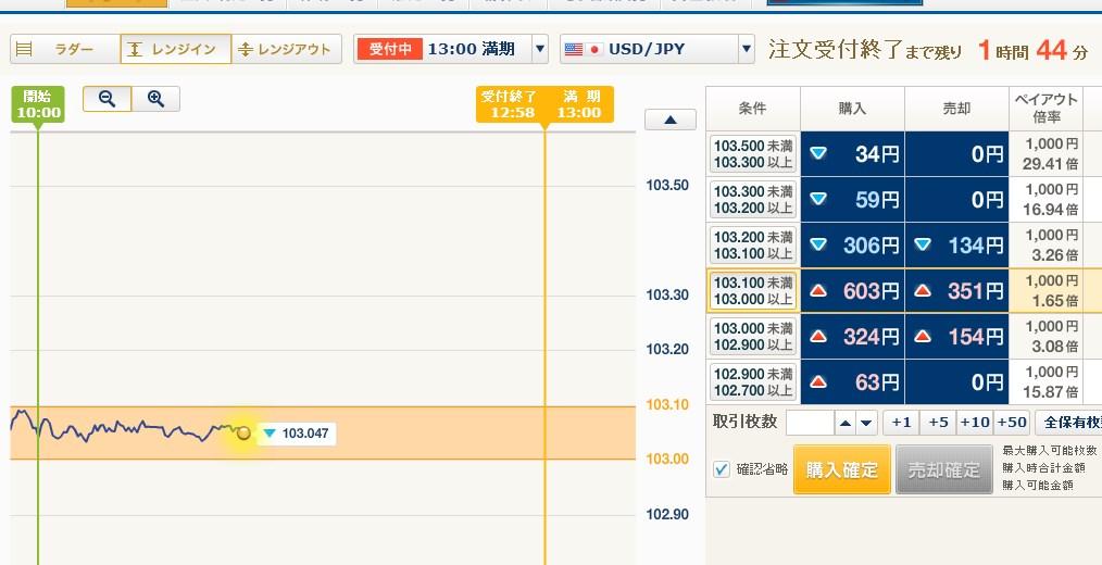 2013-12-17_11-13-53_No-00.jpg