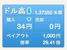 2013-12-17_19-53-35_No-00.jpg
