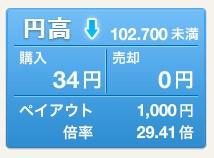 2013-12-17_19-55-25_No-00.jpg
