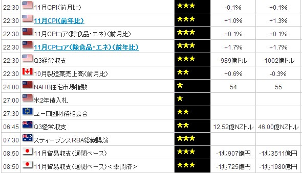 2013-12-17_20-14-6_No-00.jpg