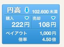 2013-12-17_20-18-47_No-00.jpg