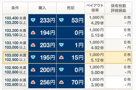2013-12-17_20-21-42_No-00.jpg