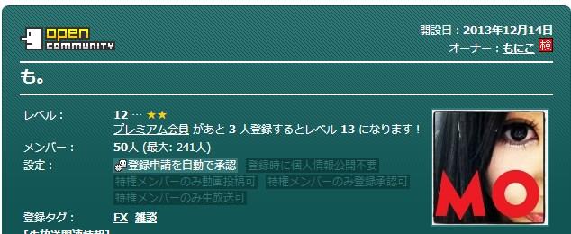 2013-12-17_9-46-11_No-00.jpg