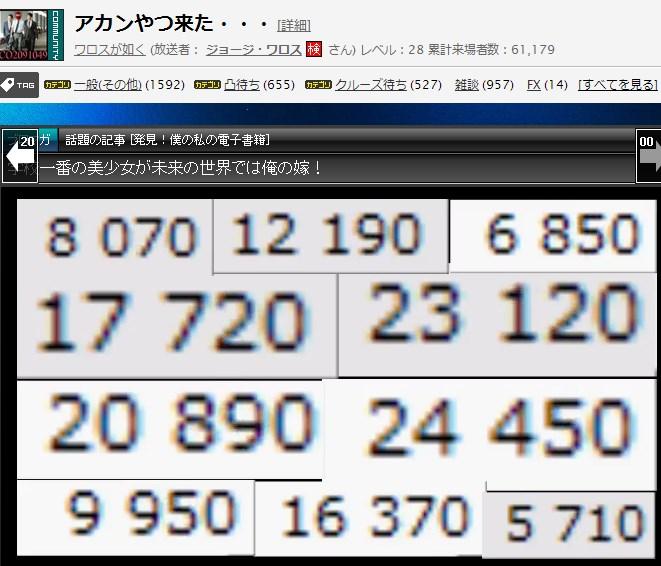 2013-12-21_0-21-22_No-00.jpg