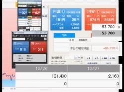 2013-12-21_2-54-34_No-00.jpg