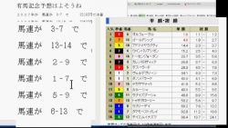 2013-12-22_14-55-7_No-00.jpg