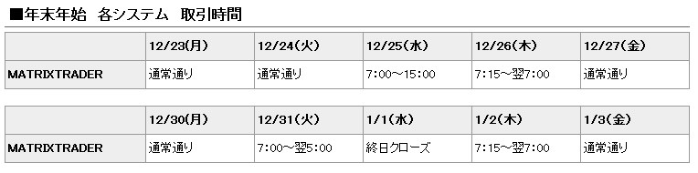 2013-12-25_3-8-7_No-00.jpg