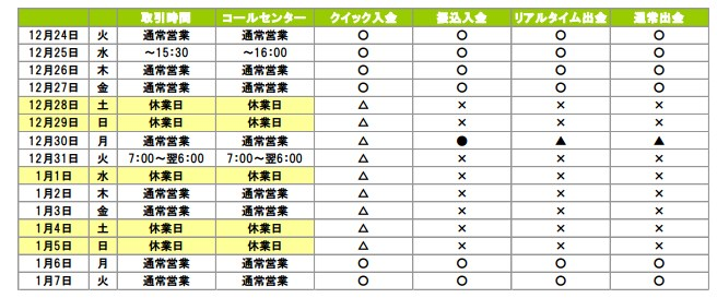 2013-12-25_4-30-24_No-00.jpg