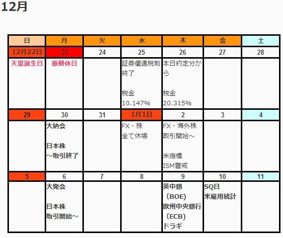 2013-12-26_10-43-29_No-00.jpg