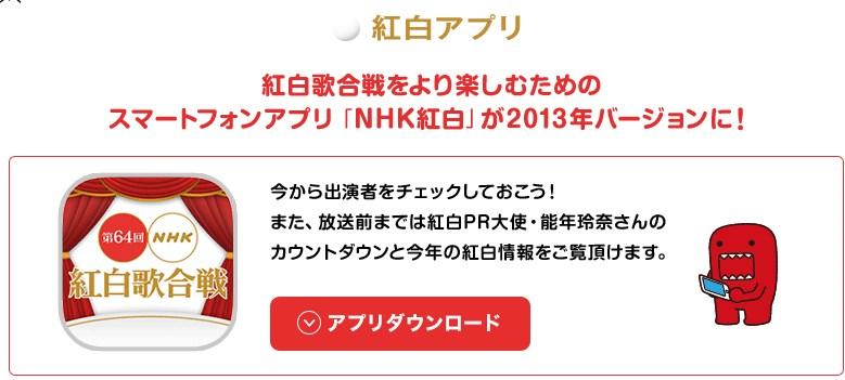 2013-12-26_19-43-29_No-00.jpg