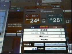 2013-12-27_17-34-48_No-00.jpg