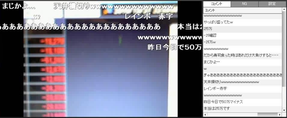 2013-12-27_23-19-16_No-00.jpg