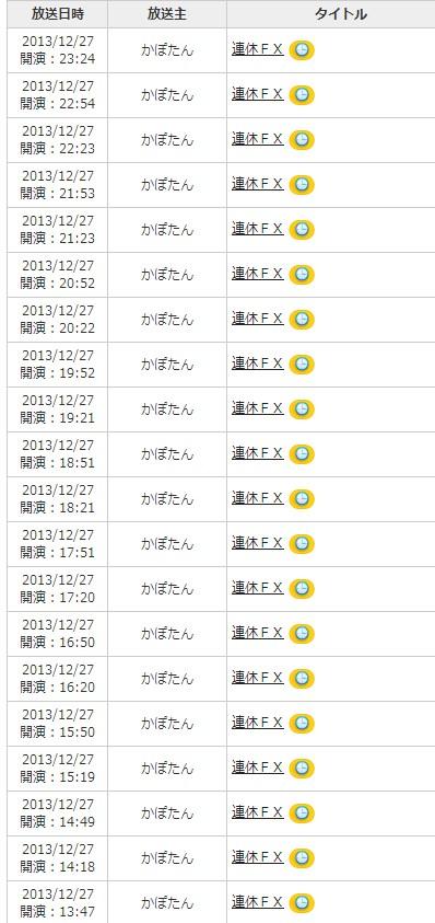 2013-12-28_0-2-28_No-00.jpg