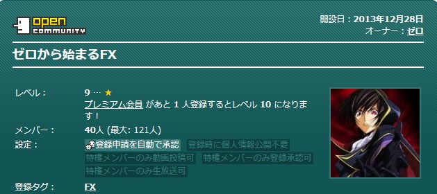 2013-12-28_13-24-33_No-00.jpg
