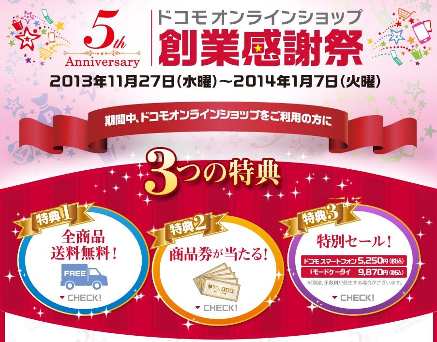 2013-12-28_18-26-57_No-00.jpg