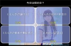 2013-12-28_23-17-31_No-00.jpg